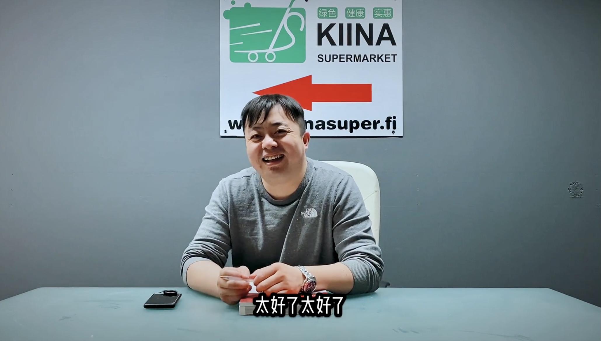 【芬兰创业家】第16期-涛子-无惧文凭低,实干闯未来!