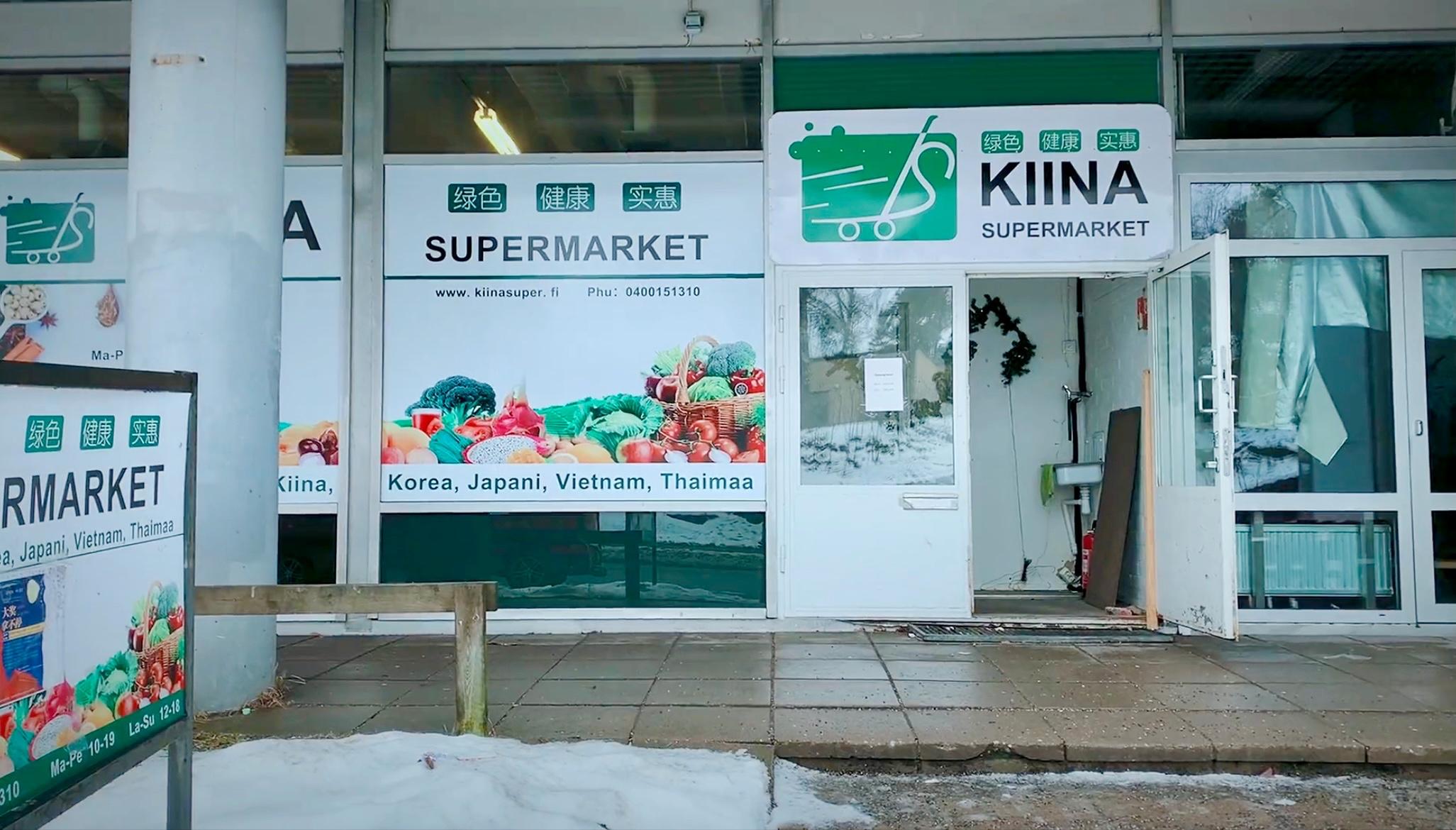 【芬兰创业家】第11期-老丁-探店!扩展中的小华超市!
